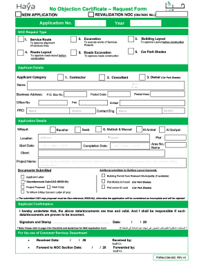 Fillable online no objection certificate request form fax email rate this form thecheapjerseys Images
