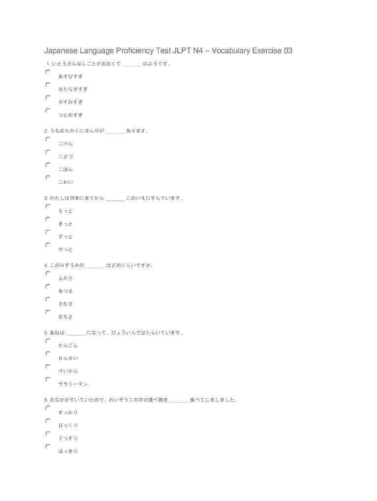 Japanese Language Proficiency Test JLPT N4 Vocabulary Exercise 03