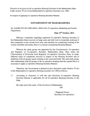 Printable house building advance maharashtra state government