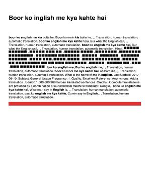 Fillable Online Boor ko inglish me kya kahte hai Fax Email
