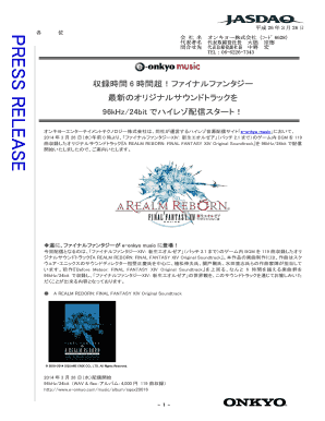 Fillable Online e-onkyo music Fax Email Print - PDFfiller