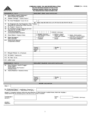 2019 Form My Cp600e Fill Online Printable Fillable Blank