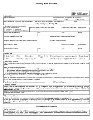 Michigan State University GPA, SAT and ACT Data