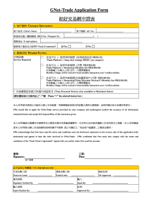 50638458 Online Job Application Form Completed Examples on follow up letter, letter summer, house sitting, bad filled out, institutions for, cover page,