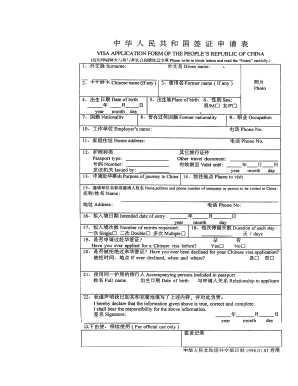 52515169 Online Application Form China Visa on service center singapore, form.pdf, completion instructins, service center, form fillable, form for study,