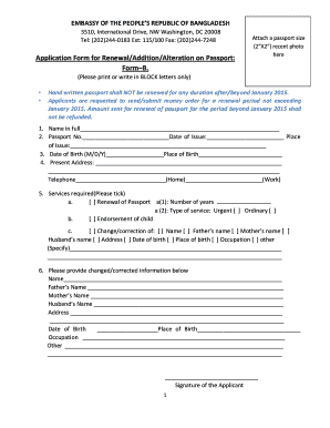 Application Form for Renewal/Addition/Alteration on Passport: Form ... - bdembassyusa