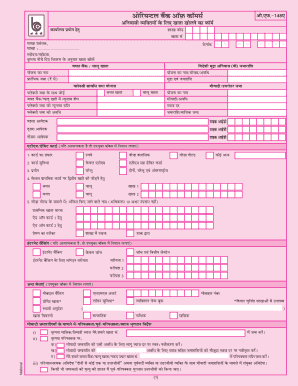 federal bank account opening form pdf