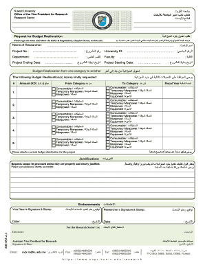 Fillable budget reallocation request letter sample - Edit, Print