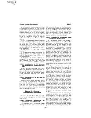 wsib form 7 fillable pdf
