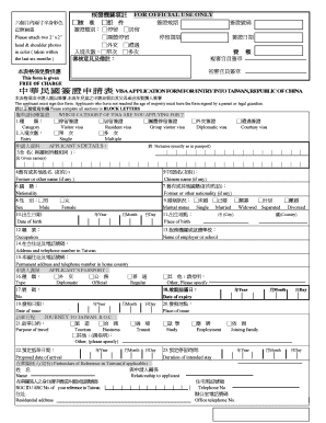 59373539 Taiwan Visa Application Form Desh on