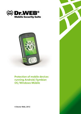 Fillable Online Protection of mobile devices running Android