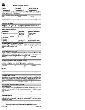 Reg 17a App - Fill Online, Printable, Fillable, Blank | PDFfiller
