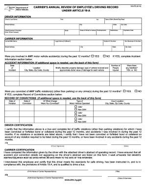 ds 872 2015-2018  form