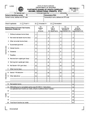 Sc1065 2015 online fillable form
