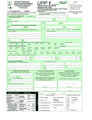 2008 Form MY UPP 1 Fill Online, Printable, Fillable, Blank ...