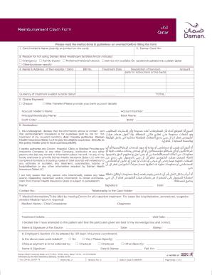 Fillable Online Reimbursement Claim Form Daman Fax Email Print