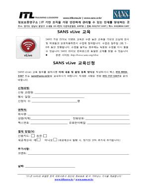 Fillable Online itlkorea SANS vLive ??? ???? - ITL Korea - itlkorea
