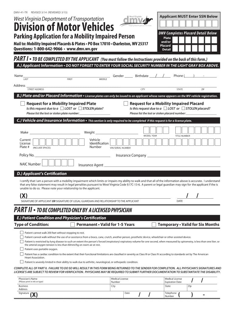 2014-2019 Form WV DMV-41-TR Fill Online, Printable, Fillable, Blank