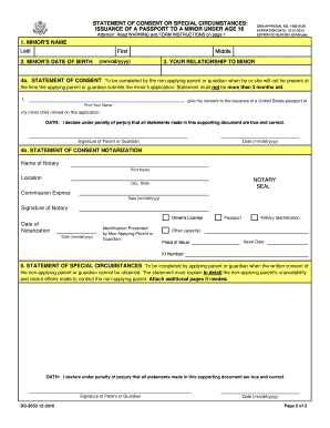 DS-11 Application Form for New U.S. Passport