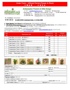 Fillable Online CMP - Cosmoprof - Official Florist - Order form ...