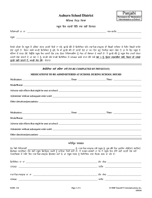 Invoice Meaning In Punjabi Edit Print Fill Out Download Online - Invoice meaning in punjabi
