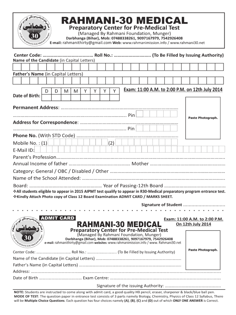 Rahmani 30 Online Application Form 2018 - Fill Online, Printable