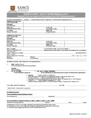 Request Form For Letter Of Certification For Cef Reimbursement