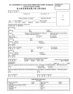 Printable birth certificate format in english pdf templates to hong kong birth certificate or passport no yadclub Images